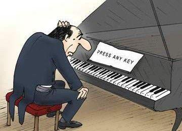 Первые шаги к музыкальной грамоте